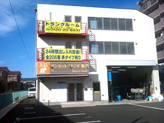 111117(サプリ)サンセット鷺沼スタジオ