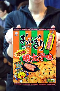 おにぎりせんべい明太子味(120114-Kamoya)