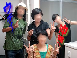 渡辺&佐藤-沖縄に永住(110709)