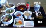 ミニ3色丼