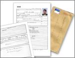 応募者の履歴書